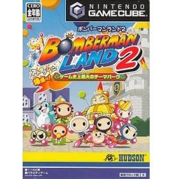 GC Bomberman Land 2