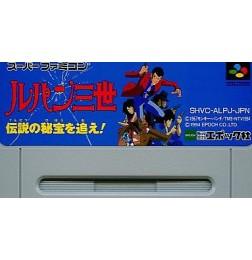 SFC Lupin III: Densetsu no Hihō wo Oe!
