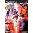 PS2 CAPCOM VS. SNK 2 MILLIONAIRE FIGHTING 2001