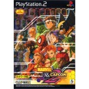 PS2 MARVEL VS. CAPCOM 2 New Age of Heroes