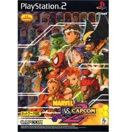 PS2 MARVEL VS. CAPCOM 2 New Age of Heroes