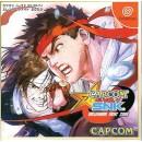 DC CAPCOM VS. SNK Millennium Fight 2000