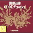 DC BIOHAZARD CODE : Veronica