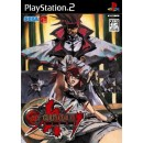 PS2 Guilty Gear XX Slash