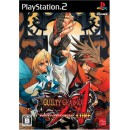 PS2 Guilty Gear XX Accent Core