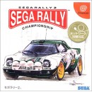 DC Sega Rally 2