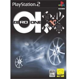 DC Shutokou Battle 2 (Tokyo Xtreme Racer 2)