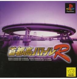 PS2 Shutokou Battle 01 (Tokyo Xtreme Racer 01)