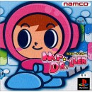 PS1 Mr. Driller