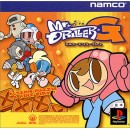 PS1 Mr. Driller G