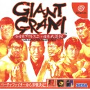 DC Giant Gram : All Japan ProWrestling 2