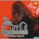 DC Godzilla Generations