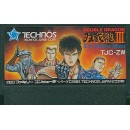 FC Double Dragon III