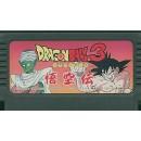 FC Dragon Ball 3: Goku Den