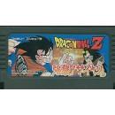 FC Dragon Ball Z : Kyoushuu! Saiyan
