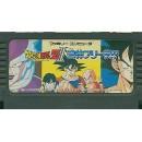 FC Dragon Ball Z II: Gekishin Freezer!!