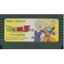 FC Dragon Ball Z Gaiden: Saiyajin Zetsumetsu Keikaku