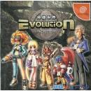 DC Shinkisekai Evolution (Evolution : The World of Sacred Device)