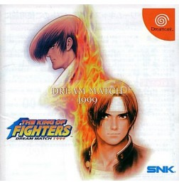 DC THE KING OF FIGHTERS DREAM MATCH 1999