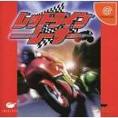 DC Redline Racer