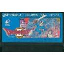 FC Dragon Quest II