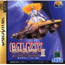 SS Galaxy Force II
