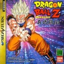 SS Dragon Ball Z : Shin Butouden