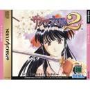 SS Sakura Taisen 2 : Kimi, Shinitamou koto Nakare