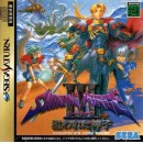 SS Shining Force III Scenario 2