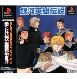 SS Legend of Galactic Heroes