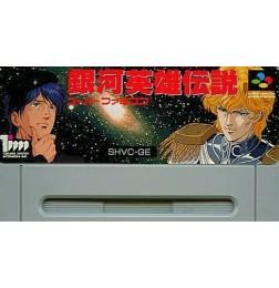 FC Ginga Eiyuu Densetsu (Legend of the Galactic Heroes)