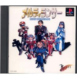 PS1 MeltyLancer : Ginga Shoujo Keisatsu 2086