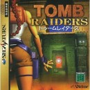 SS Tomb Raiders