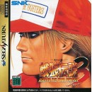 SS Fatal Fury 3 : Road to the Final Victory