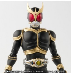 Kamen Rider Kuuga - S.H Figuarts Kamen Rider Kuuga Amazing Mighty