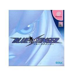 DC Blue Stinger