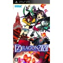 PSP 7th Dragon 2020