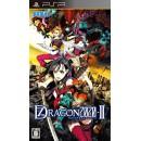 PSP 7th Dragon 2020 II