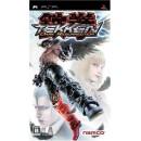 PSP Tekken : Dark Resurrection
