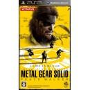 PSP Metal Gear Solid : Peace Walker