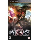 PSP Toukiden : The Age of Demons