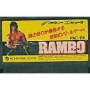 FC Rambo
