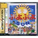 SS Puyo Puyo Sun