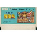 FC Takahashi Meijin no Bouken Jima (Adventure Island)