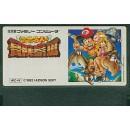 FC Takahashi Meijin no Bouken Jima III (Adventure Island III)