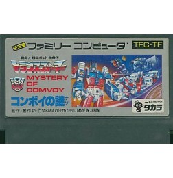 FC Transformers : Mystery of Convoy