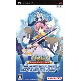 PSP Tales of the World : Radiant Mythology