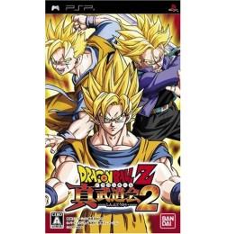 PSP Dragon Ball Z : Shin Budokai 2