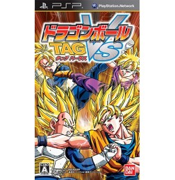 PSP Dragon Ball Tag Versus
