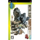 PSP SNK Best Collection Metal Slug Complete